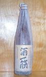 Hitosuji (Junmai Ginjo Sake) 720ml